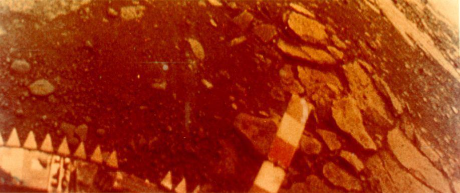 Автоматическая межпланетная станция «Венера-13»